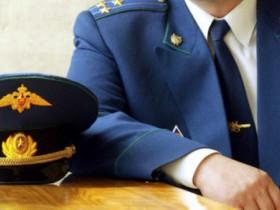 Заслуженный учитель Республики Башкортостан из Салаватского района получил положенную ему выплату.