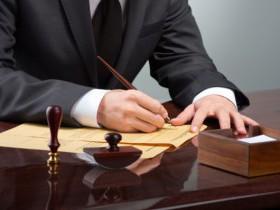 Изменения в законодательстве о гражданской и муниципальной службе